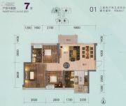 龙光天湖华府3室2厅2卫89平方米户型图