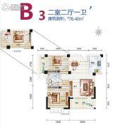 天乾・中央国际城2室2厅1卫76平方米户型图