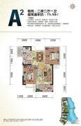 观澜府邸2室2厅1卫75平方米户型图