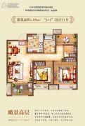 新城香溢紫郡3室2厅1卫89平方米户型图