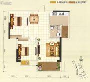 凯旋堡2室2厅1卫78--79平方米户型图