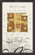 美泉16123室2厅2卫134平方米户型图