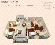 碧桂园华府(龙江)4室2厅2卫140平方米户型图
