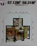 世纪新园・悦园2室1厅1卫57--58平方米户型图