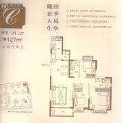 恒大悦龙台3室2厅2卫127平方米户型图