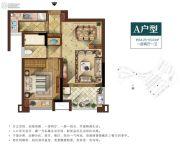 招商兰溪谷1室2厅1卫0平方米户型图