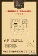 顺驰太阳城五期・城上城2室2厅1卫88平方米户型图