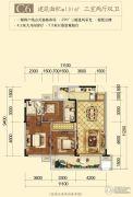 邦泰・天誉3室2厅2卫110平方米户型图