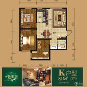 盛世雅苑3室2厅1卫81平方米户型图