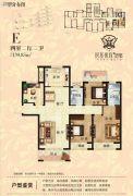银基誉府4室2厅2卫139平方米户型图