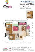 银翔后住2室2厅2卫77平方米户型图