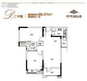 阳光城・甜橙2室2厅1卫86平方米户型图