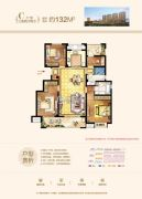华泽天下 多层3室2厅2卫132平方米户型图
