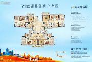 碧桂园映象97--138平方米户型图