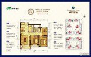 淮矿东方蓝海3室2厅1卫91--95平方米户型图