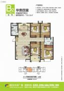 恒丰中央广场4室2厅2卫159平方米户型图
