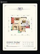 力创天籁福2室2厅1卫79平方米户型图