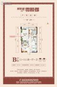 创发城・零陵郡2室1厅1卫61平方米户型图