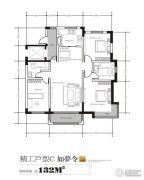 嘉惠第五园3室2厅2卫132平方米户型图