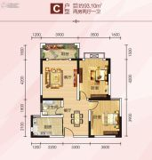 巨友中央公馆2室2厅1卫93平方米户型图