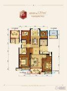 滨江德信东方星城4室2厅2卫129平方米户型图