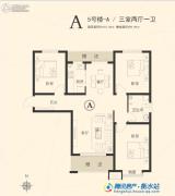 星河湾・荣景园3室2厅1卫115平方米户型图