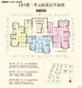 恒大御澜庭3室2厅2卫123平方米户型图