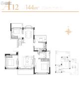 华发四季4室2厅2卫144平方米户型图