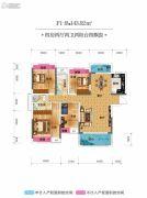 恒隆四季城・金域天下4室2厅2卫143平方米户型图