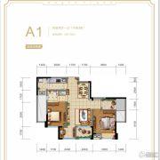 华宇广场2室2厅1卫80平方米户型图