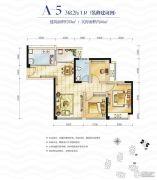 蓝光东方天地3室2厅1卫73--88平方米户型图