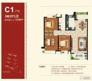 南昌万达城3室2厅1卫116平方米户型图