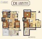 中建・柒号院3室2厅2卫140平方米户型图