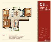 南昌万达城3室2厅1卫115平方米户型图
