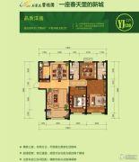 石家庄碧桂园3室2厅2卫130平方米户型图