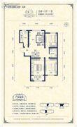 阳光揽胜3室2厅1卫130平方米户型图