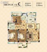 东欣家园3室2厅2卫120平方米户型图