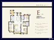 塞纳荣府3室2厅3卫0平方米户型图