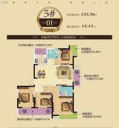 福晟钱隆城4室2厅2卫135平方米户型图