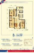 外滩叁号3室2厅2卫0平方米户型图