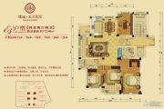 绿城玉兰花园4室2厅2卫172平方米户型图
