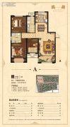 荣盛花语城3室2厅2卫123平方米户型图