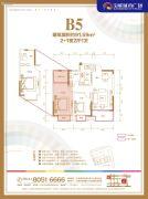 宝能城市广场3室2厅1卫91平方米户型图