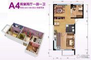 凯悦城2室2厅1卫68--69平方米户型图