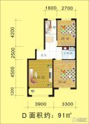 金丰・半山庭院2室2厅1卫91平方米户型图