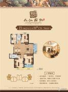 航宇・长江国际3室2厅2卫128平方米户型图