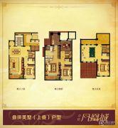 中信凤凰城216平方米户型图