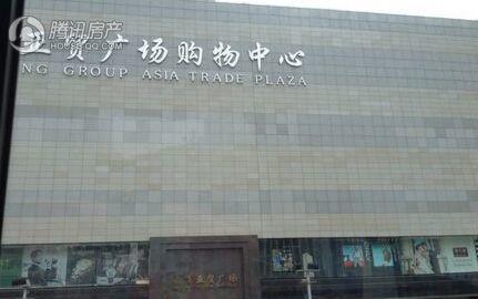 中交锦立方