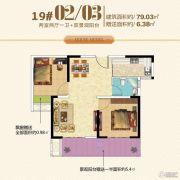 福晟钱隆城2室2厅1卫79平方米户型图