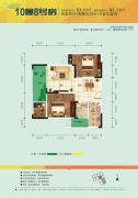 金鹏两江时光2室2厅1卫67平方米户型图